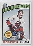 Denis Potvin (Hockey Card) 1976-77 Topps #170