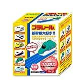 プラレール入浴玉 新幹線大好き BOX