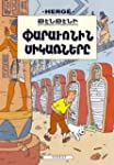 Tintin - Les Cigares du Pharaon - en...
