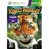 Kinect アニマルズ(通常版)