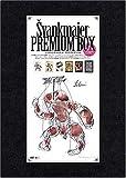 ヤン・シュヴァンクマイエル PREMIUM BOX [DVD]