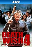Death Wish IV [HD]