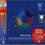 アテネオリンピック・公式クラシック・アルバム 「ハーモニー」