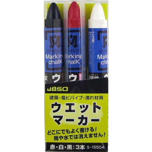 JBSO (ジェビソー) ウェットマーカー 赤・白・黒(細) 3色セット S-15504