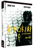 Hitokiri, le châtiment (Edition Collector 2 DVD)