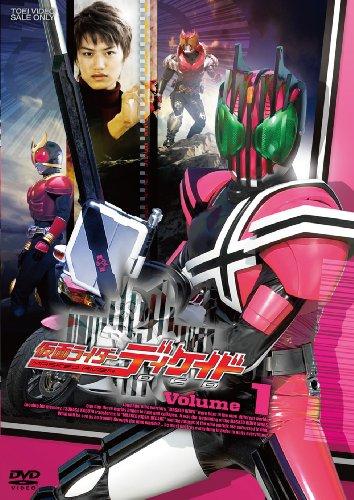 仮面ライダーディケイド VOL.1 [DVD]