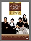 1BOX [DVD]