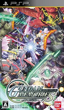 Bandai Namco Gundam Memories -Tatakai no Kioku- for PSP [Japan Import]