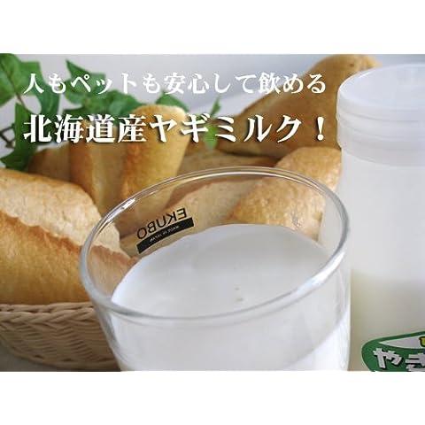 しれとこヤギミルク(200ml)×10本★無添加!北海道産!栄養満点!人、ペットにも優しいやぎミルク≪ノンホモ低温殺菌山羊乳≫