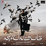 Vishwaroopam (Tamil)