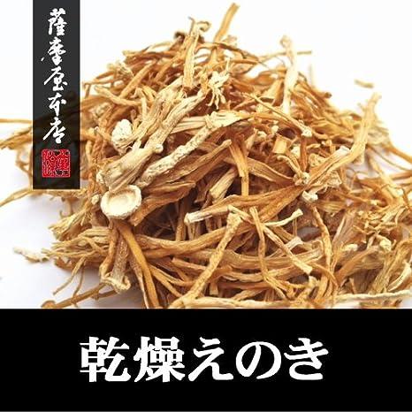 国産乾燥野菜シリーズ 鹿児島県産100% 乾燥えのき 175g