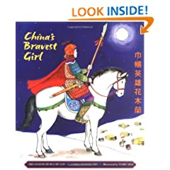 China's Bravest Girl: The Legend of Hua Mu Lan