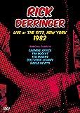 ライヴ・アット・ザ・リッツ ニューヨーク 1982(初回限定盤)[DVD]