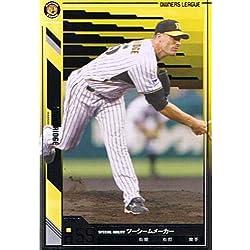 【プロ野球オーナーズリーグ】スタンリッジ 阪神タイガーズ スター 《OWNERS LEAGUE 2011 04》ol08-081