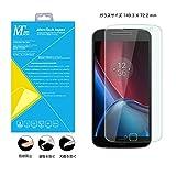 MarsTech Motorola Moto G4 Plus 保護フィルム 液晶画面 用 日本製 素材 安全保証付き 気泡 指紋 付きにくい モトローラ モト G4 0.3mm 硬度 9H 2.5D ラウンド エッジ 加工 5.5 Inch インチ
