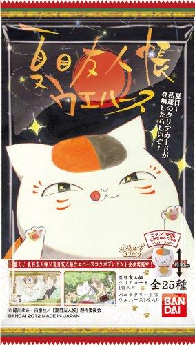 (仮)夏目友人帳ウエハース 20個入 BOX (食玩)