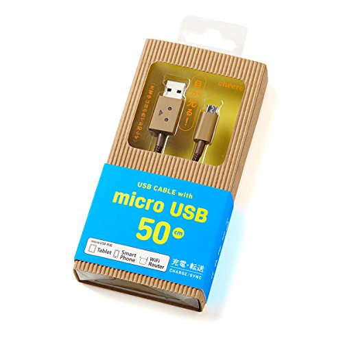 [ 改善版 ] cheero DANBOARD USB Cable with Micro USB connector 50cm