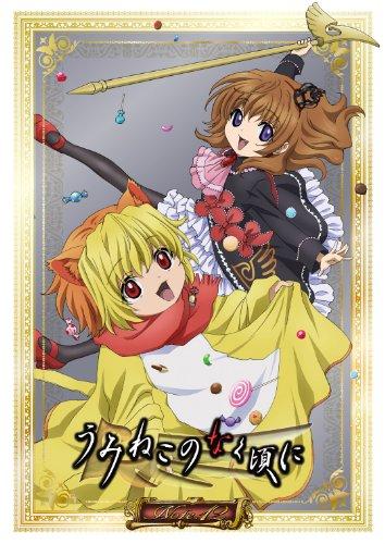 TVアニメ「うみねこのなく頃に」Note.12 Blu-ray Disc 初回限定版「コレクターズエディション」