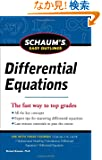 Schaum's Easy Outline of Differential Equations, Revised Edition (Schaum's Easy Outlines)