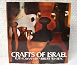 img - for Crafts of Israel by Ruth Dayan (1974-06-03) book / textbook / text book