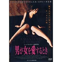 �j������������Ƃ� [DVD]