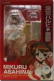 Melancholy of Haruhi Suzumiya: Mikuru Asahina Waitress Ver. 1/8 Scale PVC Statue (japan import)