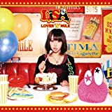 EGOiSTiC SHOOTER♪LiSAのジャケット