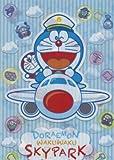 ドラえもん わくわくスカイパーク 限定 クリアファイル 北海道 新千歳空港 スカイパーク グッズ クリアファイル キッズ柄