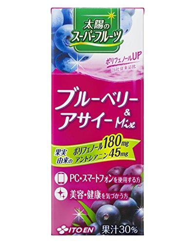 伊藤園 太陽のスーパーフルーツ ブルーベリー&アサイーミックス (紙パック) 200ml×24本
