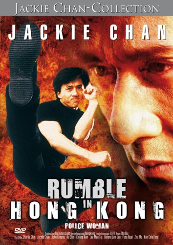 Jackie Chan - Rumble in Hong Kong (Police Woman)