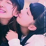 愛してる.com♪大森靖子