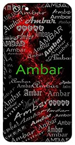 Ambar (Sky, Cloth Cover) Name & Sign Printed All over customize & Personalized!! Protective back cover for your Smart Phone : Samsung Galaxy E5