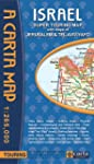 Israel Super Touring Map - A Carta Map