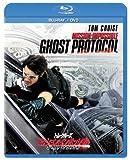 ミッション:インポッシブル/ゴースト・プロトコル ブルーレイ+DVDセット(デジタル・コピー付) [Blu-ray]