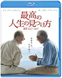 �ǹ�ο����θ��Ĥ��� [Blu-ray]