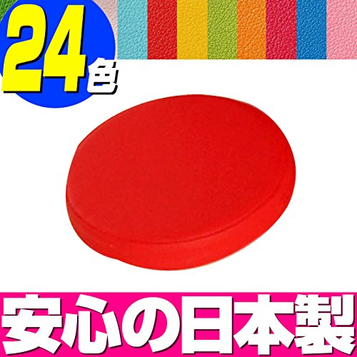 【ボールプール ベビー マット】 クッション P-KD キミドリ PL-70