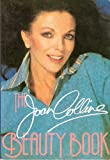 Beauty Book (0333326083) by Collins, Joan