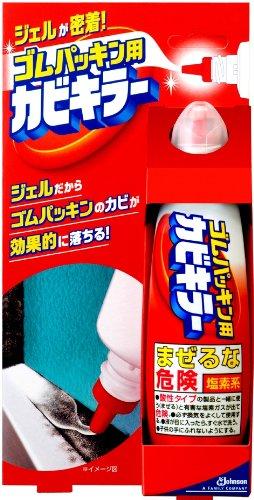 ゴムパッキン用カビキラー
