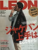 LEON ( レオン ) 2010年 04月号 [雑誌]