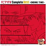 テニプリTV Complete Best~ENDING TIME~