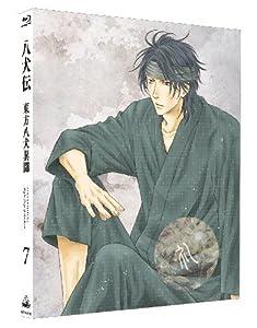 八犬伝―東方八犬異聞― 7 (初回限定版) [Blu-ray]