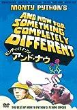 モンティ・パイソン・アンド・ナウ[DVD]