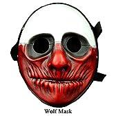 payday 2 マスク payday2 マスク コスプレ ペイデイ2 ダラス ウルフ コスプレ チェインズ Payday 2 Mask Dallas Wolf 狼 アニメ 口 鬼 白 おもしろ ガーゼ かわいい プロレス タイガー