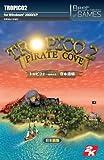 トロピコ2-海賊の島- Best Selection of GAMES