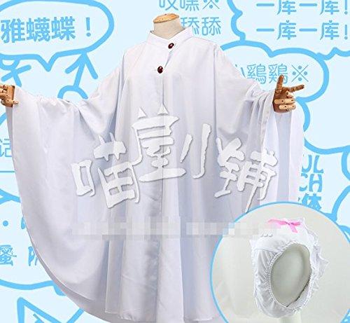 SOX Shimoneta: A Boring World Where the Concept of Dirty Jokes Doesn't Exist Cosplay Ayame Kajou Costume Cloak + Pants Cos L