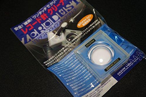 limpiador-para-celula-stylus-de-platino-vinilo-onzow-zero-dust-version-2016-azul