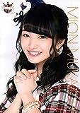 AKB48 公式生写真ポスター (A4サイズ) 第63弾【向井地美音】