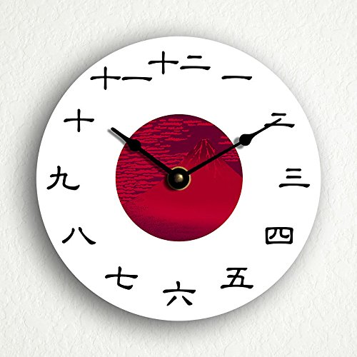Flag of Japan Japanese Kanji 6 Silent Wall Clock (Includes Desk/Table Stand)