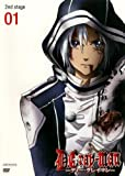 D.Gray-man  2nd [DVD]
