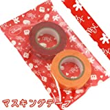 Delfino masking tape Disney Mickey Red & Yellow DZ-72578 (japan import)